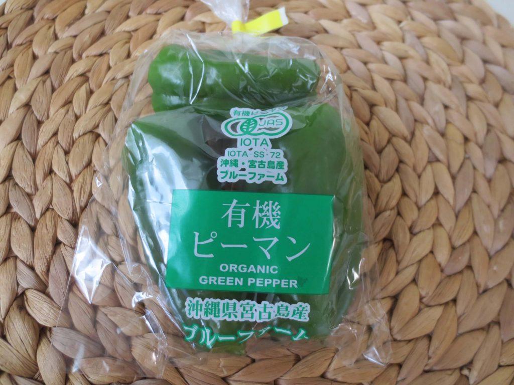 大地を守る会・子どもたちへの安心野菜セット・口コミ評判7