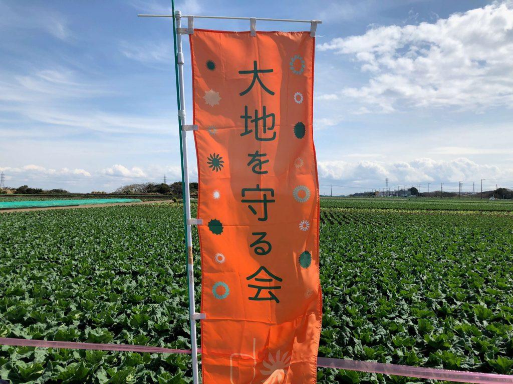 大地を守る会のイベント口コミ体験・大根収穫祭13