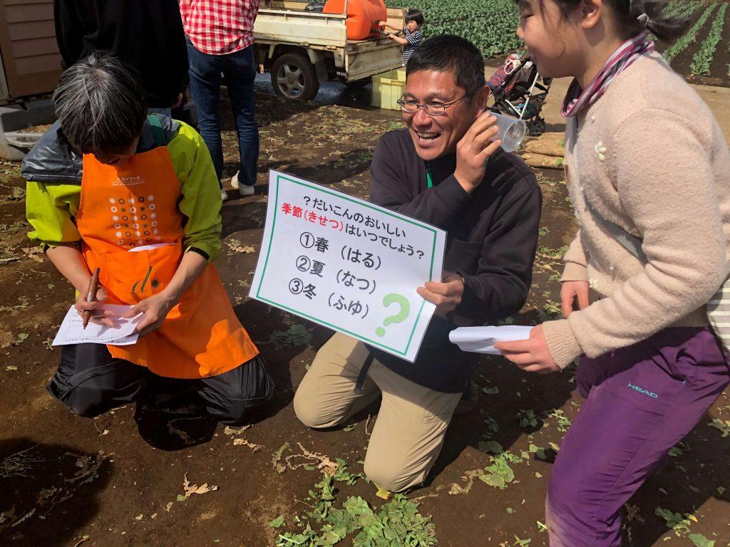 大地を守る会のイベント口コミ体験・大根収穫祭47
