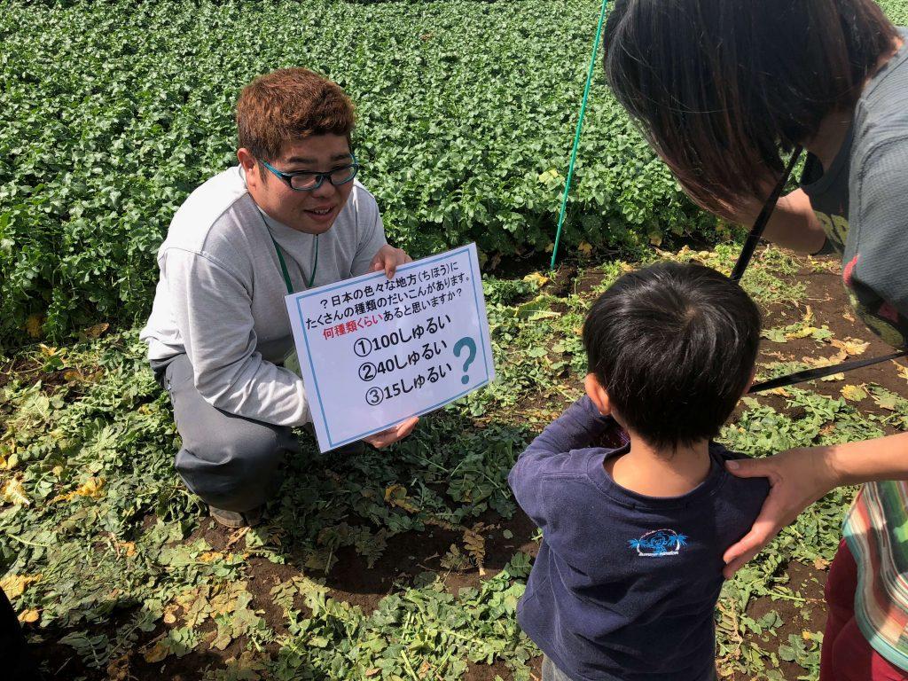 大地を守る会のイベント口コミ体験・大根収穫祭49
