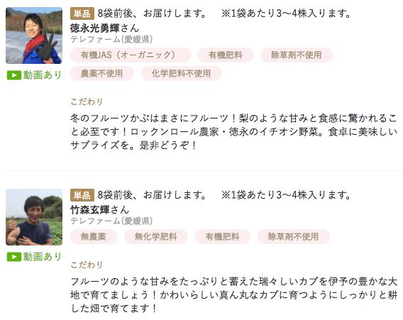 楽天ラグリ(Ragri)口コミ・評判・メリット・デメリット4