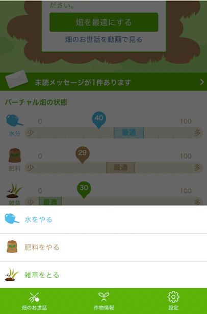 楽天Ragri(ラグリ)定期便野菜セットの口コミ・評判56