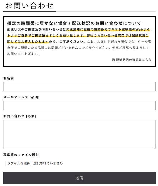 テイスティーテーブル(TastyTable)口コミ・評判・メリット・デメリット46