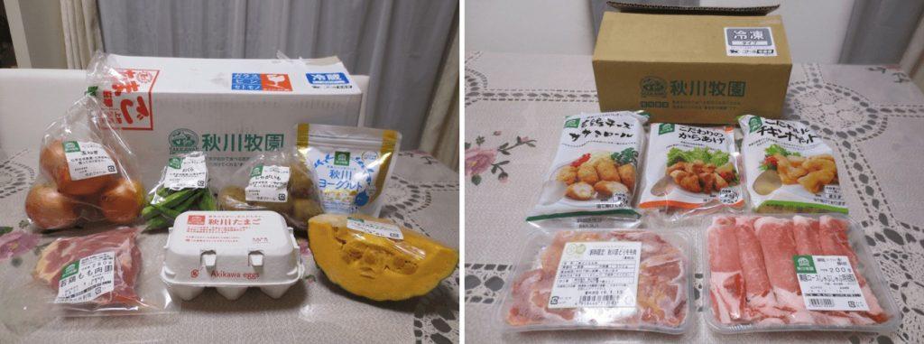 秋川牧園の新お試しセットの口コミ・他社比較・値段・おすすめ利用方法63