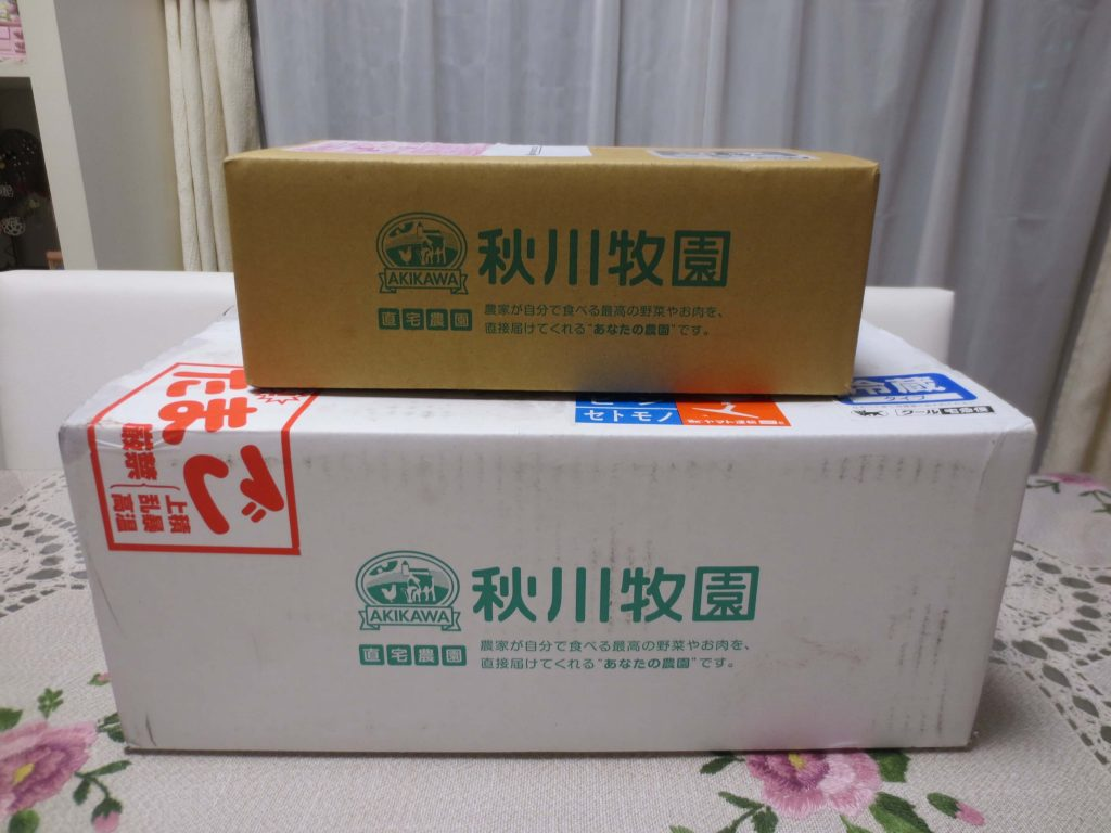 秋川牧園の新お試しセットの口コミ・他社比較・値段・おすすめ利用方法20