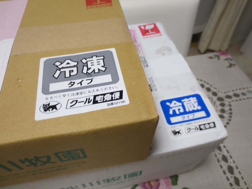 秋川牧園の新お試しセットの口コミ・他社比較・値段・おすすめ利用方法21