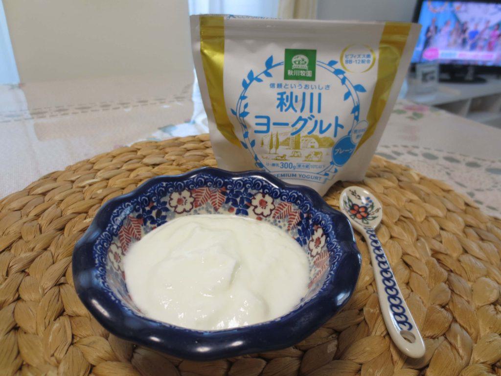 秋川牧園の新お試しセットの口コミ・他社比較・値段・おすすめ利用方法51