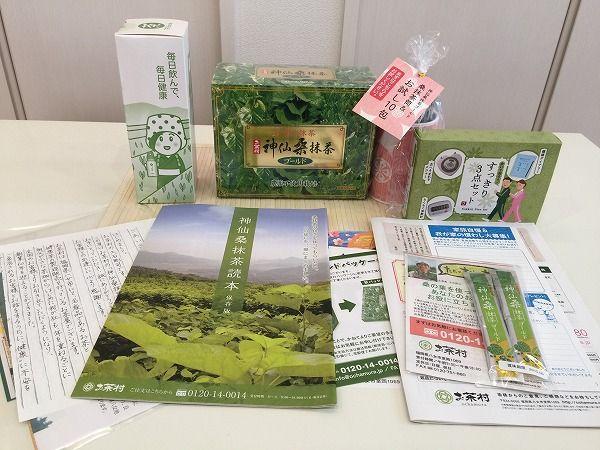 お茶村の商品・パンフレット一覧
