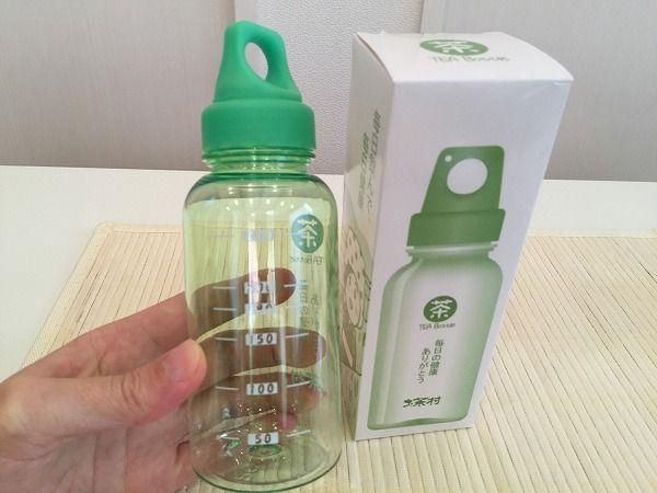 青汁作り用のボトル