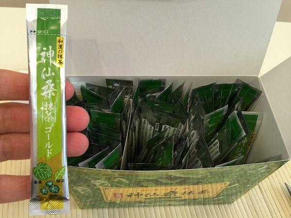 神仙桑抹茶ゴールド(1袋)