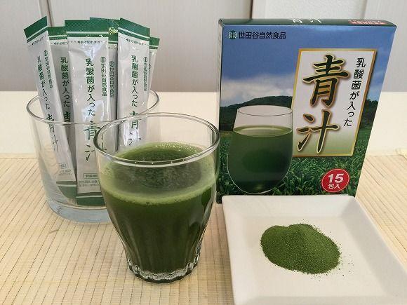 世田谷食品『乳酸菌が入った青汁』