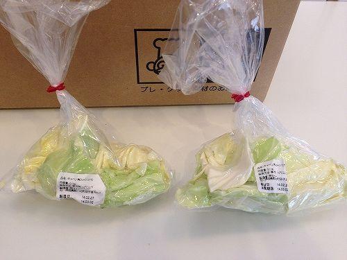 カット野菜宅配のイエコックのキャベツ
