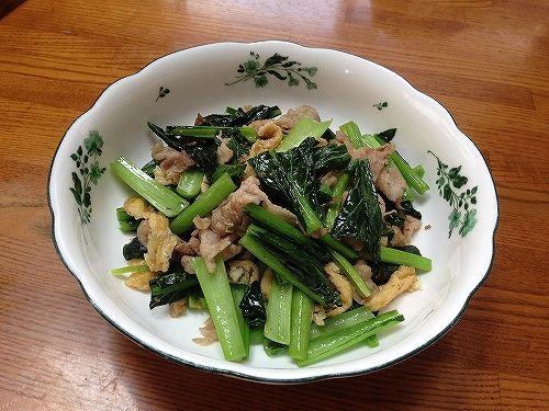 小松菜と豚肉お世話の炒め物