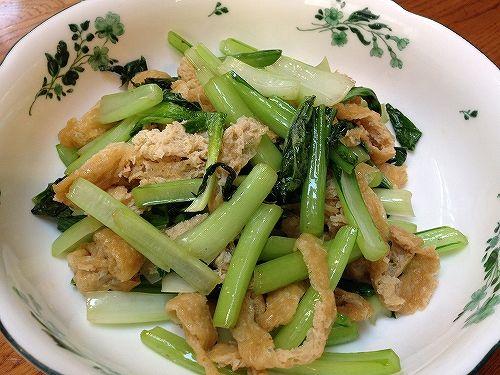 大地を守る会の小松菜料理