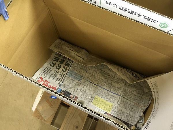 ミレーの梱包資材(新聞紙)~野菜宅配まとめ