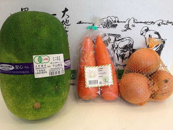 有機JAS認定冬瓜、ニンジン、たまねぎ~野菜宅配まとめ