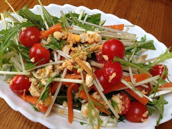 無農薬水菜の玉子サラダ~有機おやさいセット