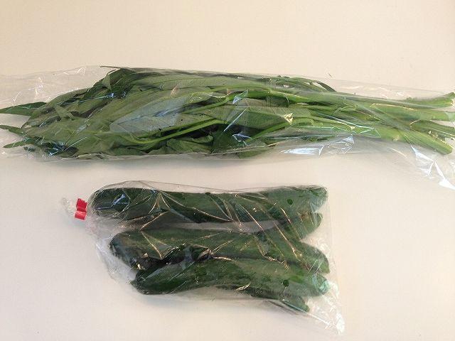 空芯菜ときゅうり~オーガニック野菜
