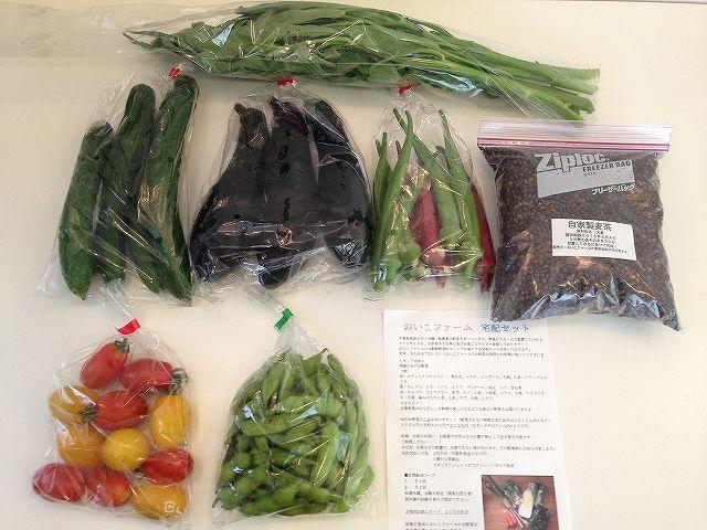 おいこファームの野菜宅配全体