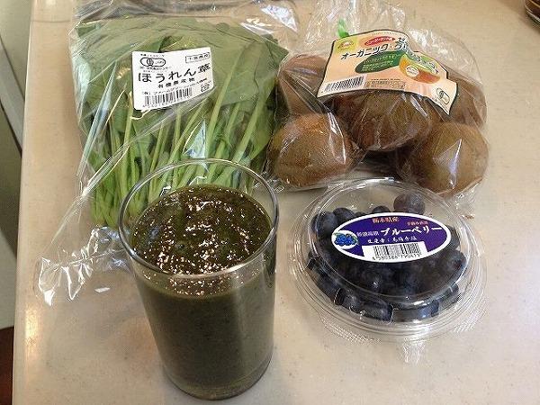 野菜スムージー | おいしっくすくらぶ料理