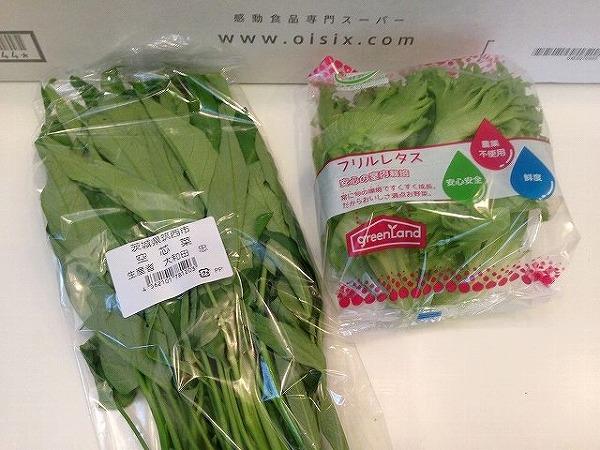 オーガニック空芯菜と無農薬レタス~おいしっくすくらぶ4週目