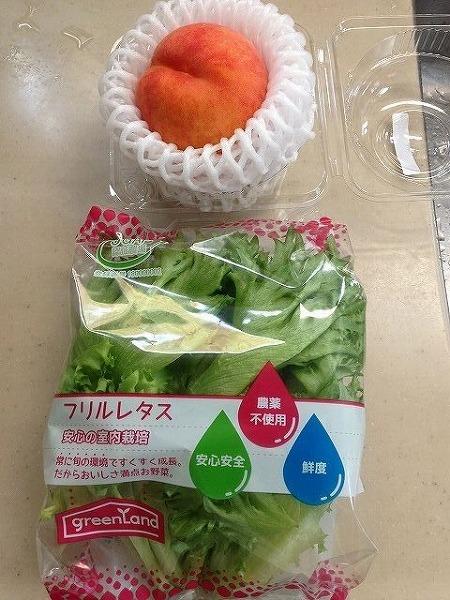 桃とレタスのグリーンスムージー材料