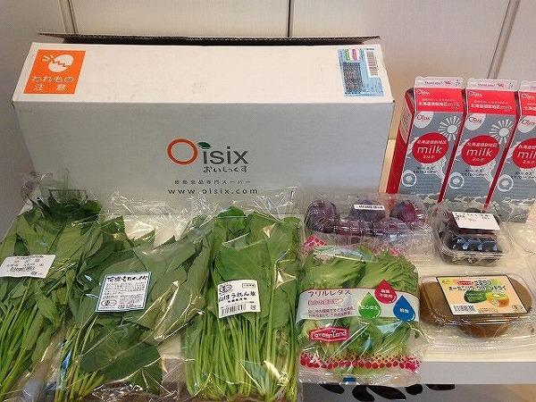 オイシックスの有機野菜宅配セット