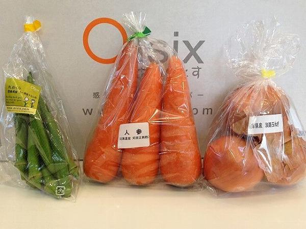 有機根野菜~おいしっくすくらぶ