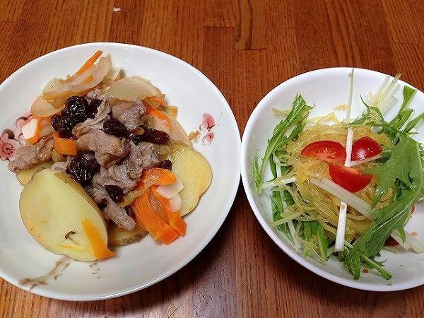 洋風野菜蒸し料理の完成図