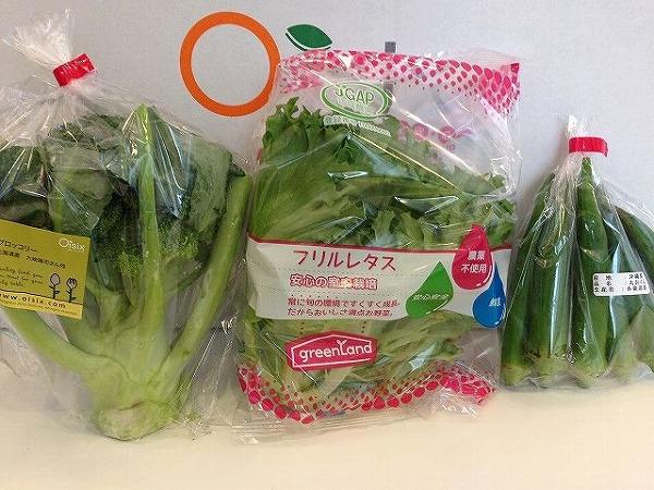 無農薬レタス・葉物類~おいしっくすくらぶ