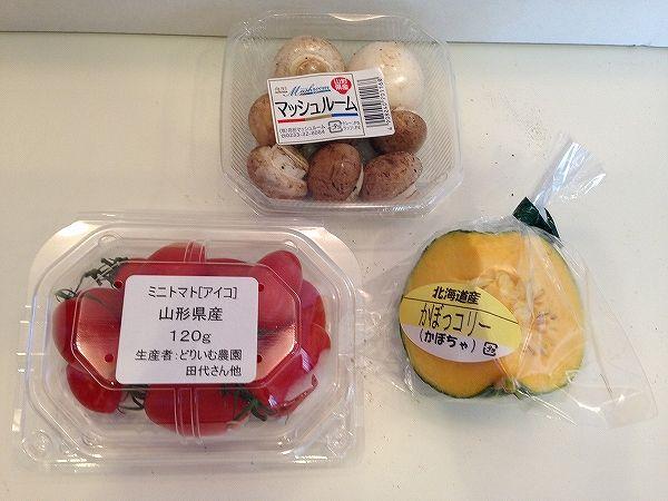 無農薬キノコ、トマトとカボッコリー~野菜宅配まとめ