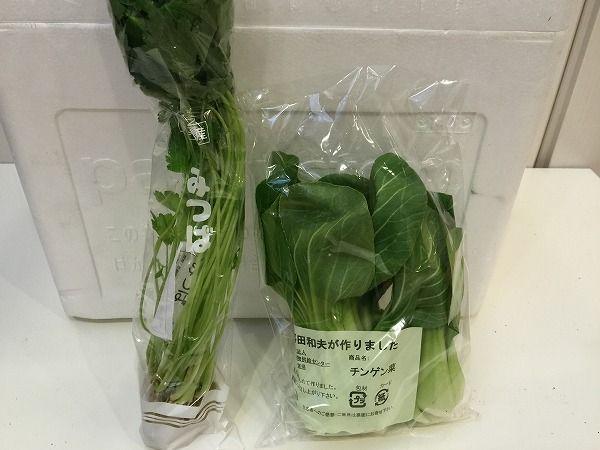 三つ葉とチンゲン菜~野菜宅配まとめ
