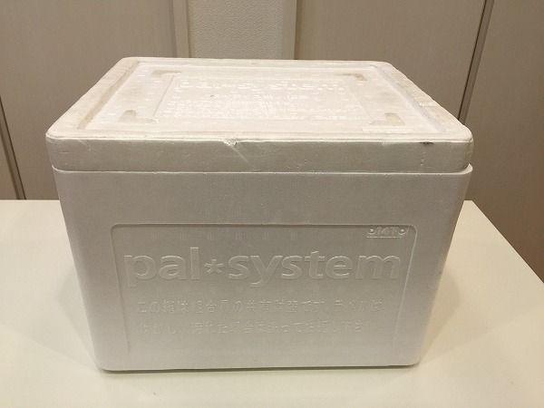 パルシステムの発泡スチロール箱