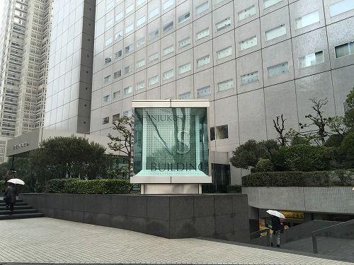 新宿NSビル2