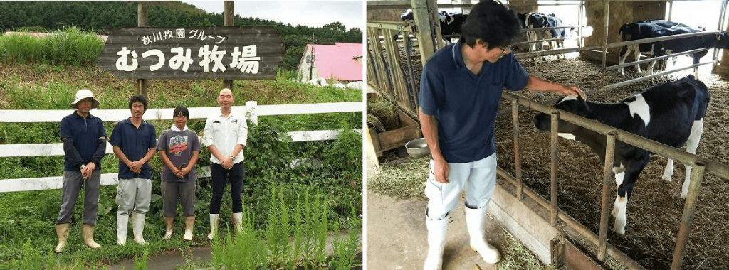 秋川牧園の取材・野菜宅配比較ランキング