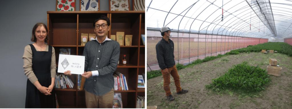 有機野菜宅配の坂ノ途中を取材した・比較ランキング4