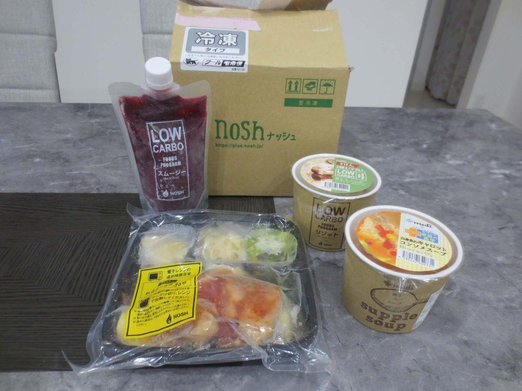 野菜宅配ランキング・低糖質・ダイエットのナッシュ(nosh)2