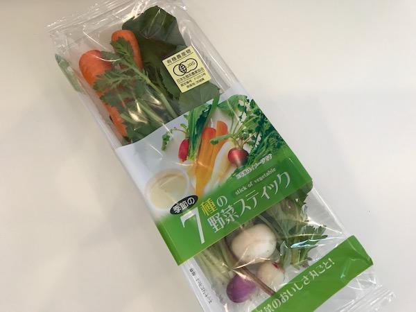 7種の野菜スティック