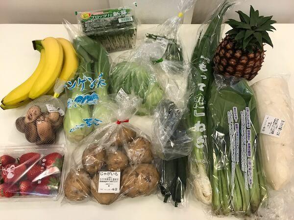 らでぃっしゅクラブの野菜果物セット