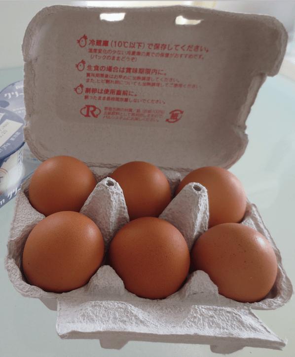 野菜宅配卵ランキング69