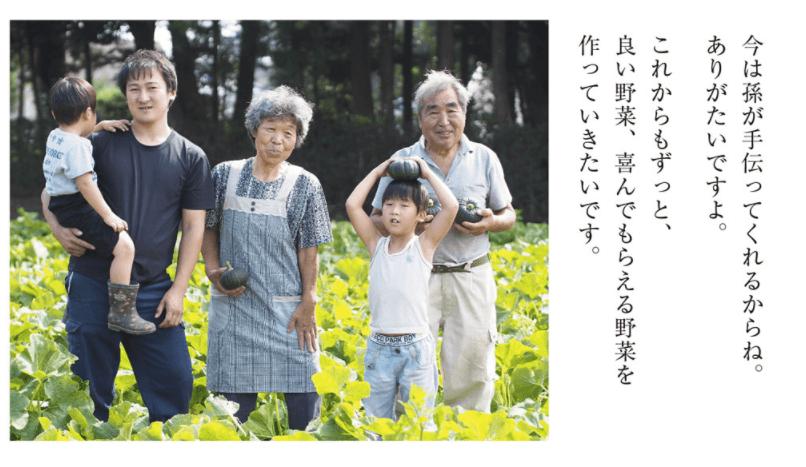 無農薬野菜のミレーメリットデメリット・評判17
