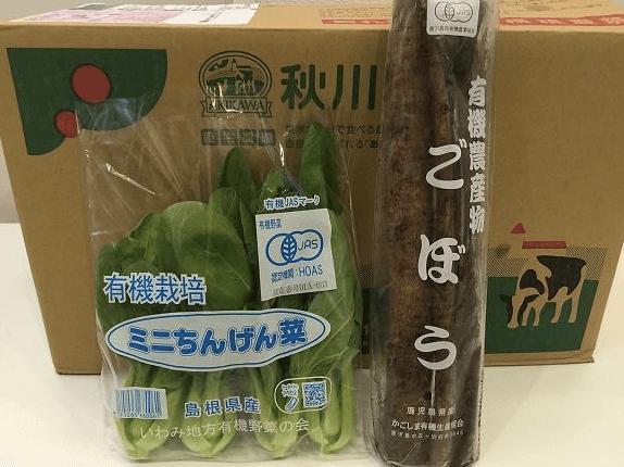 秋川牧園メリットデメリット・評判73