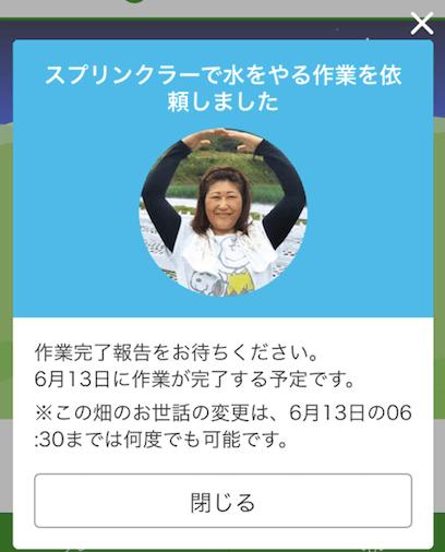 楽天ラグリ・評判77