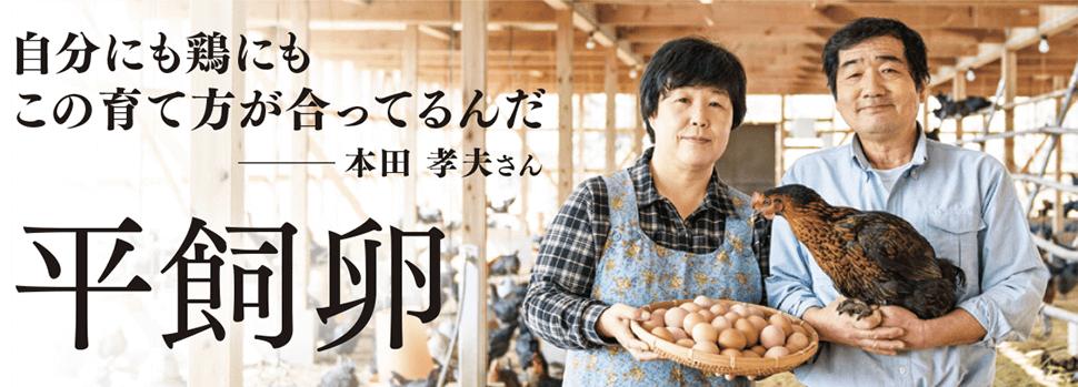 野菜宅配卵ランキング51