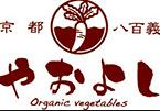 有機野菜を最も多く扱っている野菜宅配サービスのランキング7