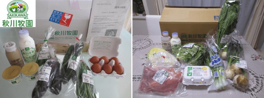 秋川牧園・定期便の口コミ・評判2