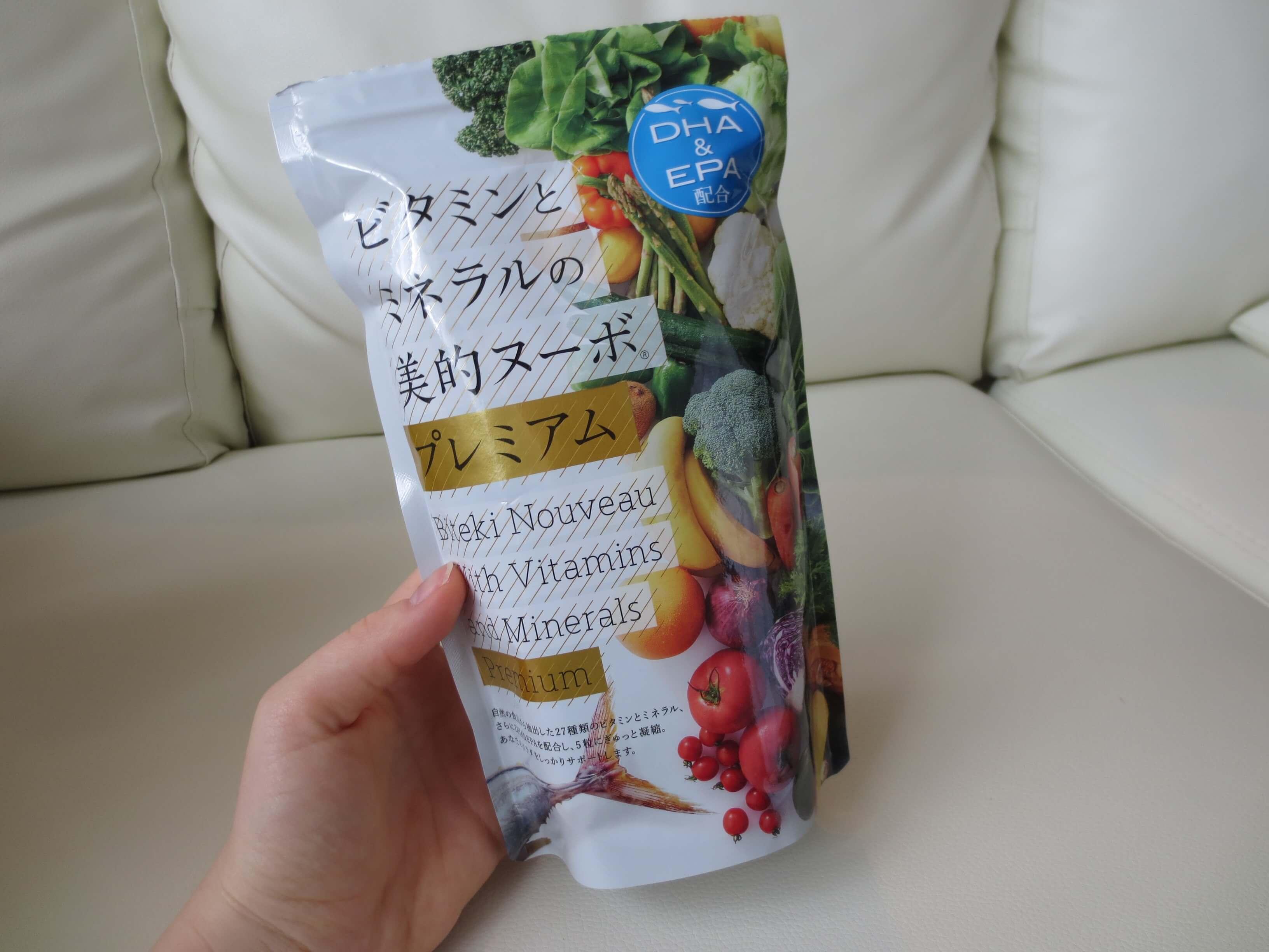 妊活・妊娠の野菜宅配とサプリ27