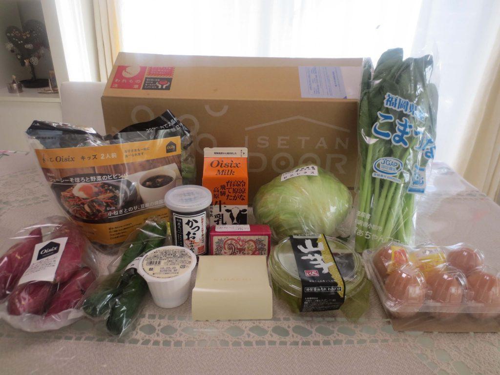 有機野菜宅配サービスのお試しセットの安い比較ランキング・ISETANDOOR1