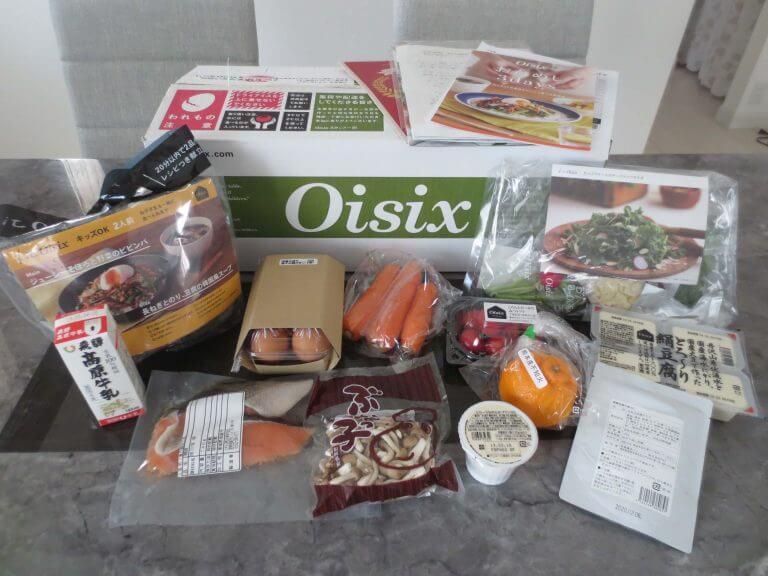 有機野菜宅配の人気のお試しセットの安い順・オイシックス