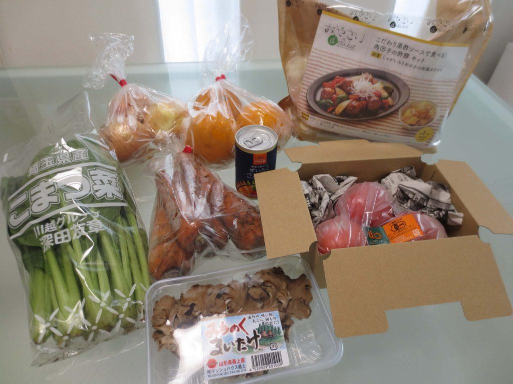 【価格重視で比較】安い・コスパ抜群な野菜宅配節約ランキング7